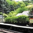 箱根登山電車 塔ノ沢駅周辺