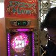 ケアリンピック武蔵野2018&花時計講座発表会