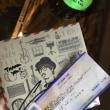 たまには行くよ、日本でライブ〜The Charm Park