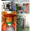 塚-その25 きやり(木遣り)塚 烏森神社
