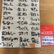 #拾った画像 2018/10/13 GAUZE LIVE setlist @ 恵比寿 LIQUID ROOM
