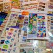 切手の使い道