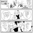 師弟物語7