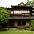 旧遠山家住宅が国の重要文化財に!