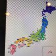 日本地図を見る