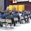 平成29年度 岐阜県スポーツ賞