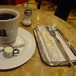 横濱珈琲店 五番街 ★さやわかブレックファースト