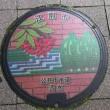 岩見沢から野幌徒歩7ラスト