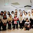 JWN東日本大震災復興応援チャリティイベントに参加しました