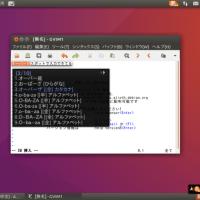 最新のVim+Ubuntu 16.04 LTSでいい感じに日本語を入力する