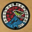 滋賀県 湖西地区のマンホール