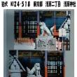 狛犬 No24-518 東京都 浅草二丁目 浅草神社