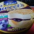 スーパーカップSweet's ブルーベリーチーズケーキ