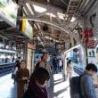 神田 駅ホーム