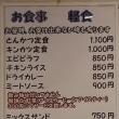川崎・ピノキオ で S&S