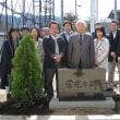 「栄光の碑」 記念植樹