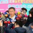 """台湾総統選の""""最有力候補""""は「中国臓器狩り」関係者!? 【澁谷司──中国包囲網の現在地】 ザ・リバティWeb"""