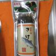 鮭の昆布巻き