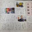 王国新聞7号(●^o^●)