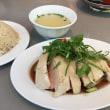 シンガポール料理(威南記海南鶏飯 日本本店・田町)