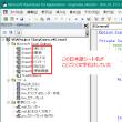 Windows 10 [139] : 不具合(文字化け)はイメージ復元で解決