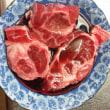 いわて山形村短角牛で作ったビーフシチューに…すね肉マシマシ…