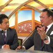 大相撲 荒磯親方の解説