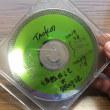 会社の机の奥の奥から出てきた1枚のディスク
