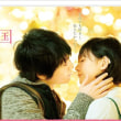 映画「レインツリーの国」日本語字幕付上映のお知らせ