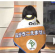"""聴覚障害者""""避難所に頼れず""""。北海道厚真町などの地震で。自分が障碍者であることを知らせる方法。いろいろ"""