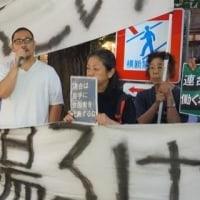「連合の対応は絶対許されない」本部前で市民が抗議…「高プロ」容認報道受け~弁護士ドットコム