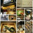 富山市「季の香」