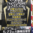 2018.5.27 OYZ NO YAON @大阪城音楽堂