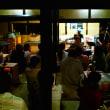 9/16(月・祝) ブルー・ムーン・カルテット Jazz ライブショー