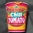 クレイジーチリチリ♪チリトマト