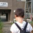 日田市議会は、委員会審査へ!