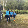 全日本少年サッカー大会北海道大会