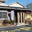 10店舗達成!「宗田節ロードスタンプラリー」Ⅴ