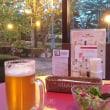 牛久シャトーの地ビール