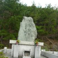 2017年8月19日(土)、夫の墓参り