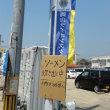 岡山県真備町におけるライオンズクラブの奉仕活動に参加させていただきました。