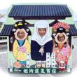 11日(月)の夜は高円寺・稲生座へ!