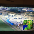 fujimori恩赦の取り消しと、山田浩二へ、NHKが取材をしたと、言う二つのニュースは、対私のブログ潰しです