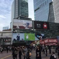 東京・山手線