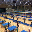 かいじ関東近都県中学交流卓球大会