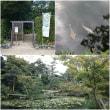 遠州横須賀  清水邸