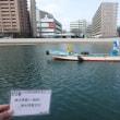 紫川(MM区間)河道掘削工事(29-4)-2