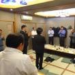 2018年4月19日(木)  次年度委員長会議を開催しました
