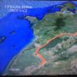 グレートレース再放送灼熱のマダガスカル250キロ