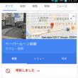 キャロット&悠心(京都/京都市北区・北山)